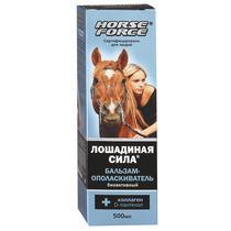 Бальзам-ополаскиватель для волос Лошадиная сила биоактивный с коллагеном и провитамином В5