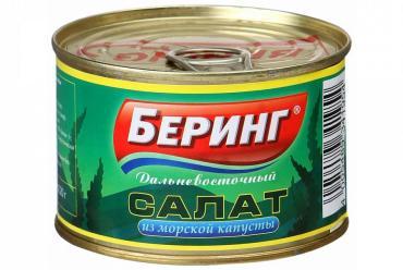 Салат из морской капусты Дальневосточный Беринг, 220 гр., ж/б