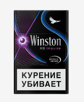 Сигареты Winston с фильтром XS Impulse