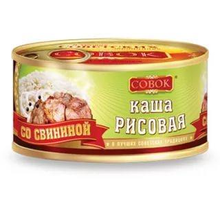 Каша Совок рисовая со свининой