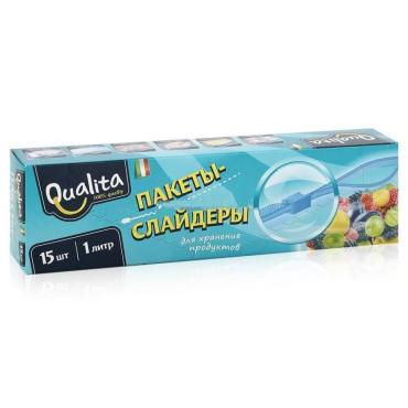 Пакеты-слайдеры 1л 15шт., Qualita, картонная коробка