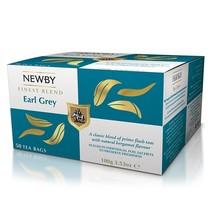 Чай чёрный Newby Earl Grey 50 пакетов