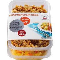 Комплексный обед Домашний Очаг меню №11 Плов с курой, салат Витаминный, хлеб