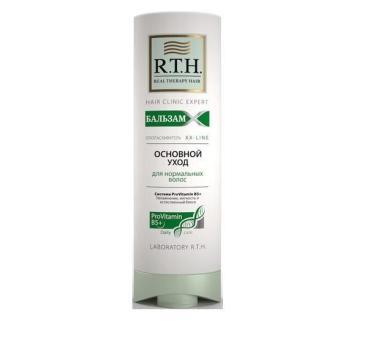 Бальзам для волос R.T.H. Основной уход