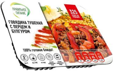Готовое блюдо Правильное питание Говядина тушеная с перцем и булгуром
