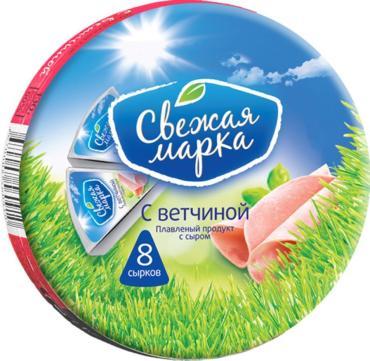 Продукт плавленный Свежая Марка С ветчиной с сыром 45% Круг