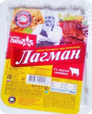 Лапша быстрого приготовления ЛапшЫн Лагман, со вкусом говядины