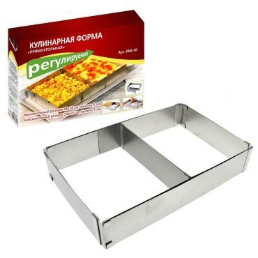 Кулинарная форма прямоугольная регулирулируемая min 28х18 см., max 54х33 см., Мультидом, 543 гр., картонная коробка