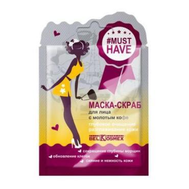 Маска-скраб Belkosmex Musthave для лица с молотым кофе глубокое очищение