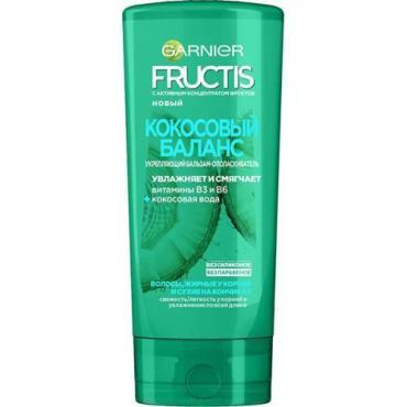 Бальзам-ополаскивател Garnier Fructis Кокосовый баланс Для волос жирных у корней и сухих на кончиках