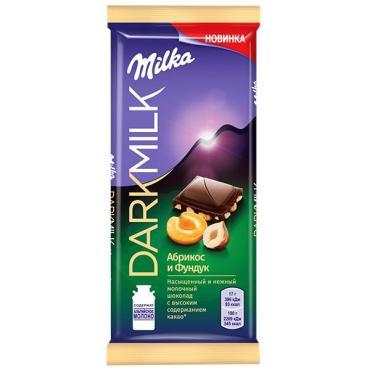Шоколад молочный с абрикосом и фундуком Milka Darkmilk, 85 гр., флоу-пак