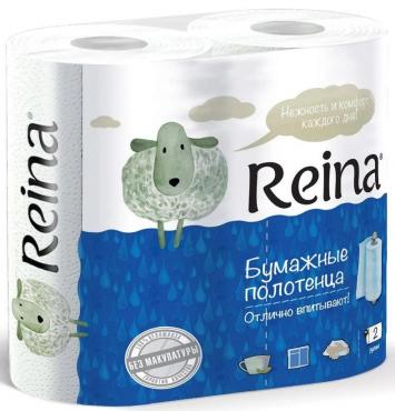 Полотенца бумажные двухслойные 2 шт., Reina, пластиковый пакет