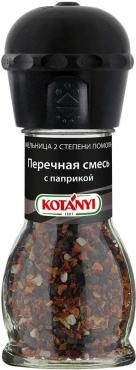 Приправа Kotanyi Перечная смесь с паприкой, 50 гр., стекло