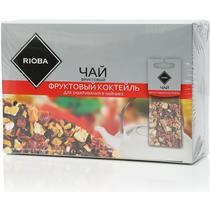 Чай фруктовый пакетированный Rioba Фруктовый коктейль 20 фильтр-пакетов 100 гр.