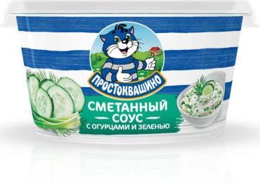 Сметана Простоквашино Сметанный соус с огурцами и зеленью, 13,5%
