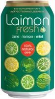 Газированный напиток Laimon Fresh безалкогольный 330 мл