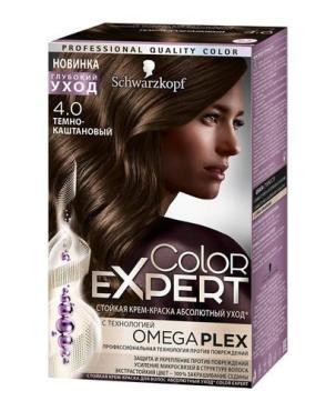 Краска Color Expert для волос оттенок 4.0 Темно-каштановый