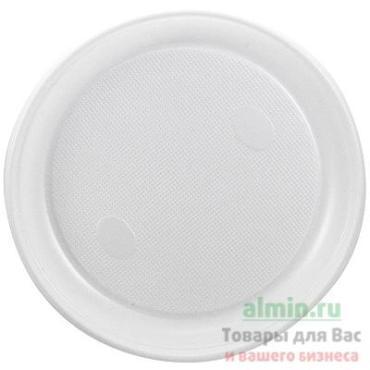 Тарелка одноразовая 205 мм., без секции 100 штук в упаковке