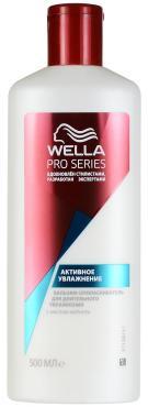 Бальзам-ополаскиватель Wella Pro Series Активное увлажнение увлажняющий