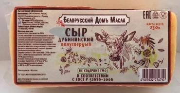 Сыр  ГОСТ Дубининский классический, Белорусский Домъ Масла, 230 гр., вакуумная упаковка
