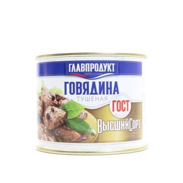 Мясные консервы Главпродукт Говядина тушеная высший сорт ГОСТ