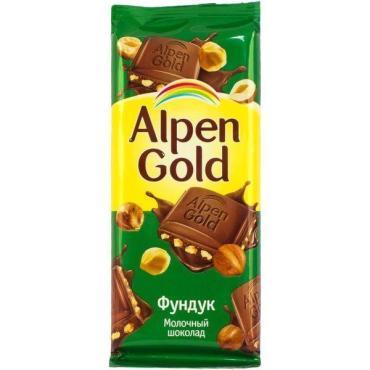 Шоколад Аlpen Gold молочный с фундуком