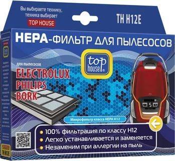 HEPA-Фильтр Top House для пылесосов TH H12E