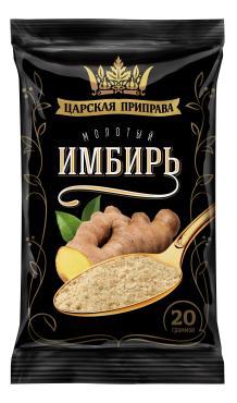 Приправа имбирь молотый, Царская Приправа, 20 гр., флоу-пак