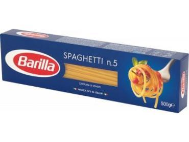 Макаронные изделия Barilla Spaghetti