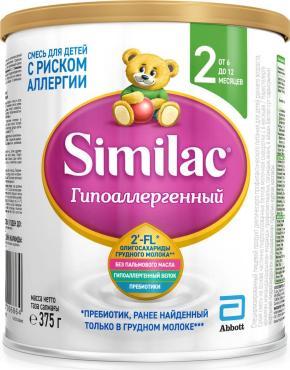Молочная смесь Similac ГА2 гипоаллергенная 6-12 месяцев