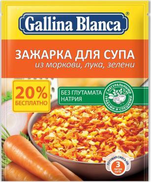 Приправа Gallina Blanca зажарка для супа