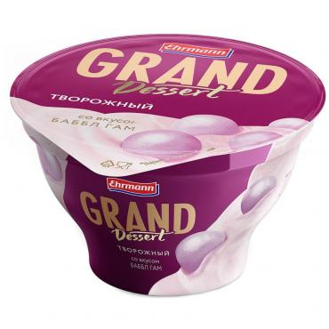 Десерт творожный со вкусом Баббл гам 5%,  Grand Dessert, 120 гр., пластиковый стакан