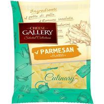 Сыр Cheese Gallery пармезан твердый тертый хлопья 38%