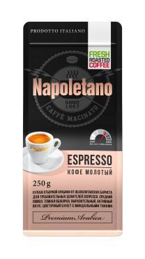 Кофе Napoletano Espresso молотый 250 гр