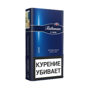дымов сигареты оптом