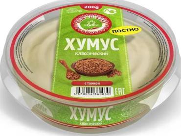 Паста из нута Hummuskasa Хумус классический