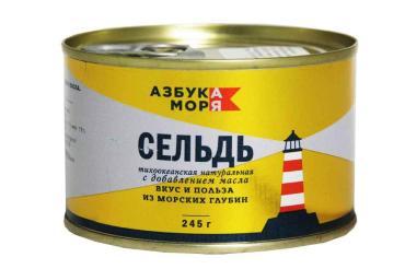 Сельдь Азбука Моря натуральная с добавлением масла