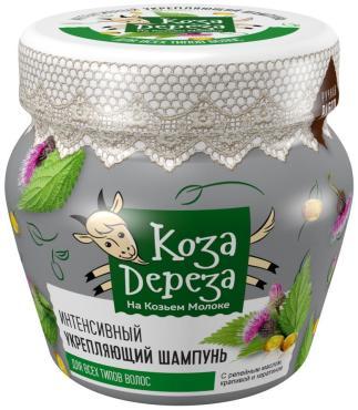 Шампунь для волос Фитокосметик Коза Дереза Интенсивный укрепляющий