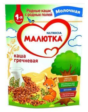 Каша Малютка Гречневая молочная с 4 месяцев