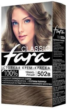 Стойкая крем-краска для волос Fara Classic 502в темно-русый