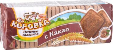 Печенье Коровка с какао сахарное, Рот Фронт, 375 гр., флоу-пак