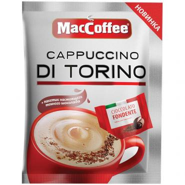 Кофе MacCoffee Cappuccino di Torino 3в1 растворимый