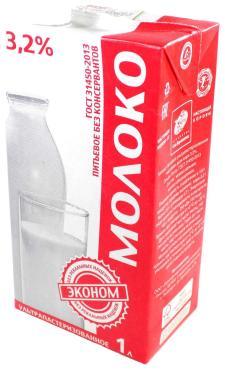 Молоко ультрапастеризованное 3,2%,  Эконом, 1 л., тетра-пак