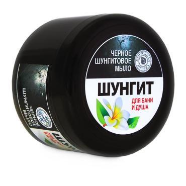 Мыло Шунгит Густое чёрное шунгитовое