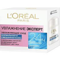 Крем L'Oreal Paris Трио Актив Ультраувлажнение дневной для нормальной и смешанной кожи