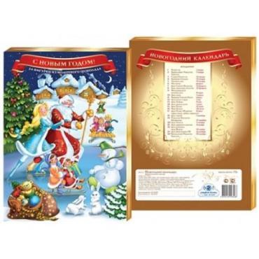 Шоколад Новогодный календарь, Сладкая сказка, 75 гр., картон