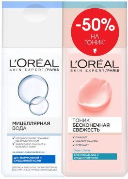 Набор L'Oreal Paris Мицеллярная вода Для снятия макияжа + Тоник L'Oreal Paris Для лица Бесконечная Свежесть для нормальной и смешанной кожи