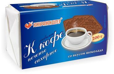 Печенье Южуралкондитер Любимое К кофе вкус шоколада