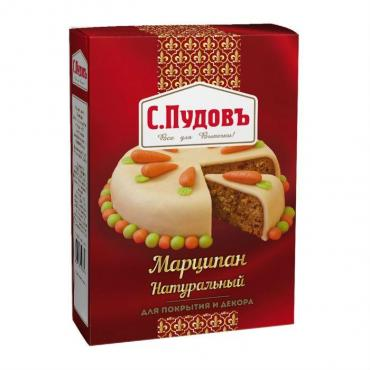 Марципан С.Пудовъ Натуральный для покрытия и декора
