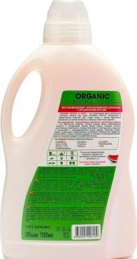 Кондиционер-ополаскиватель для белья Organic People & Fruit с органическим арбузом
